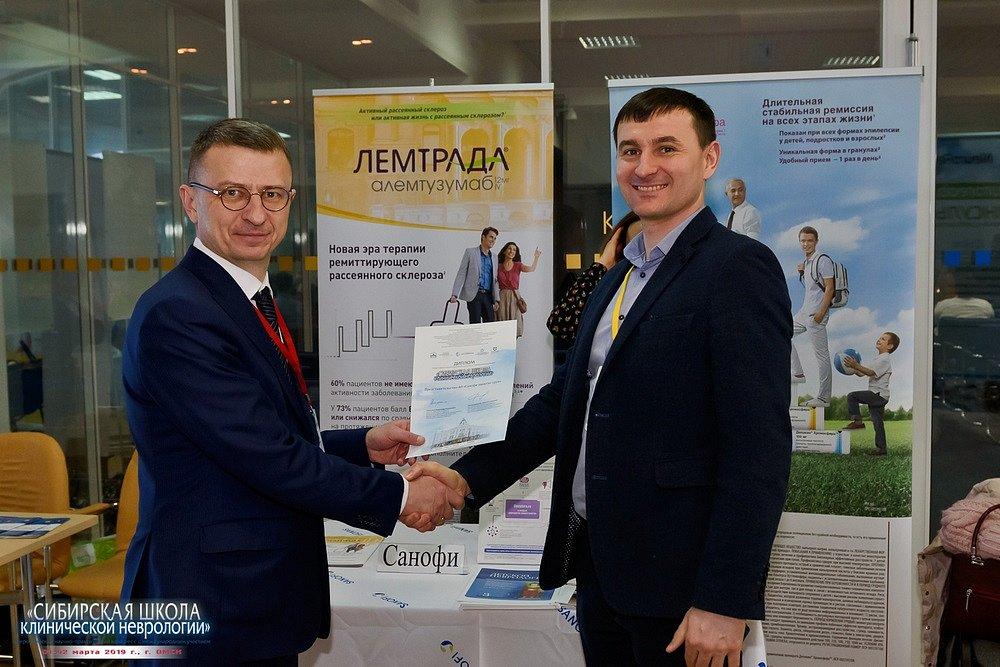 20190202-165-Kongress-Sibirskaya-shkola-klinicheskoi-nevrologii-0210.jpg