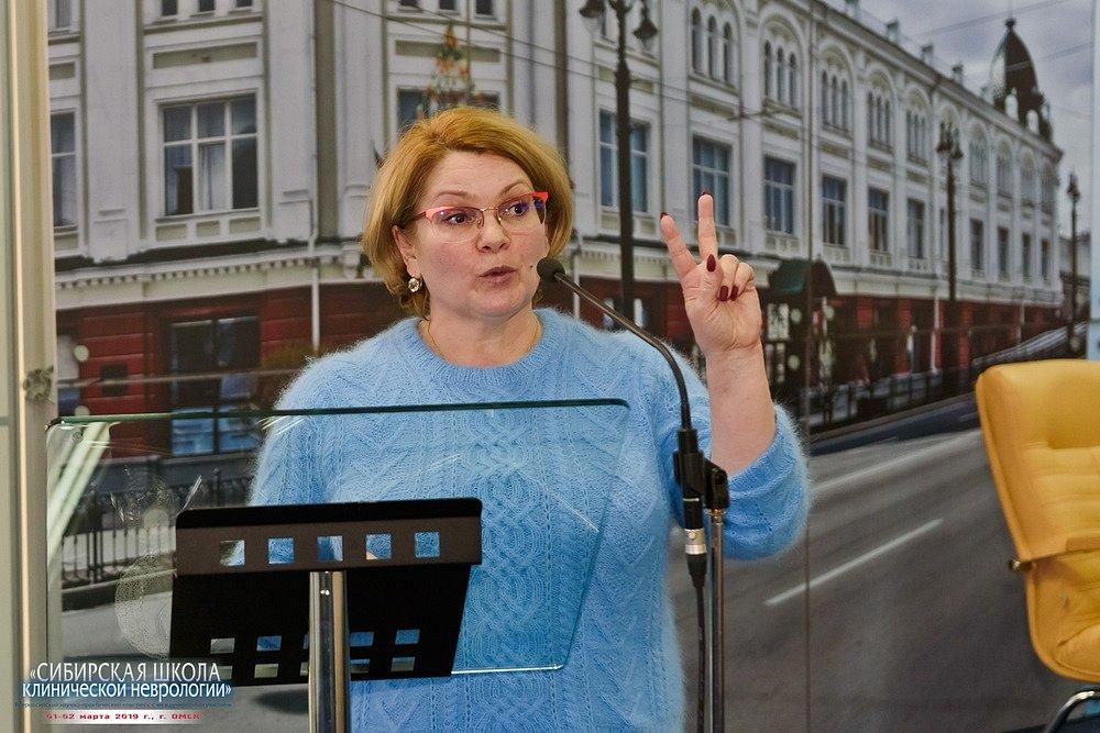 20190202-170-Kongress-Sibirskaya-shkola-klinicheskoi-nevrologii-0236.jpg
