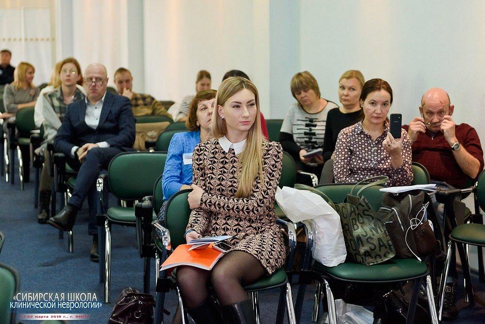 20190202-174-Kongress-Sibirskaya-shkola-klinicheskoi-nevrologii-0257.jpg