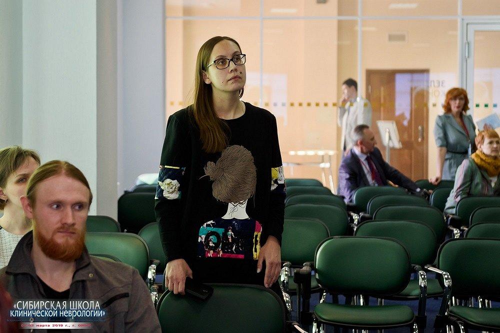 20190202-176-Kongress-Sibirskaya-shkola-klinicheskoi-nevrologii-0260.jpg