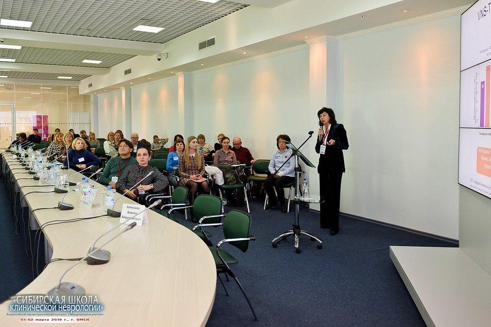 20190202-179-Kongress-Sibirskaya-shkola-klinicheskoi-nevrologii-0268.jpg