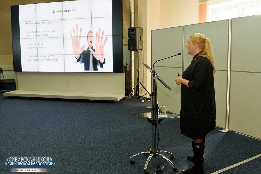 20190202-193-Kongress-Sibirskaya-shkola-klinicheskoi-nevrologii-0307.jpg