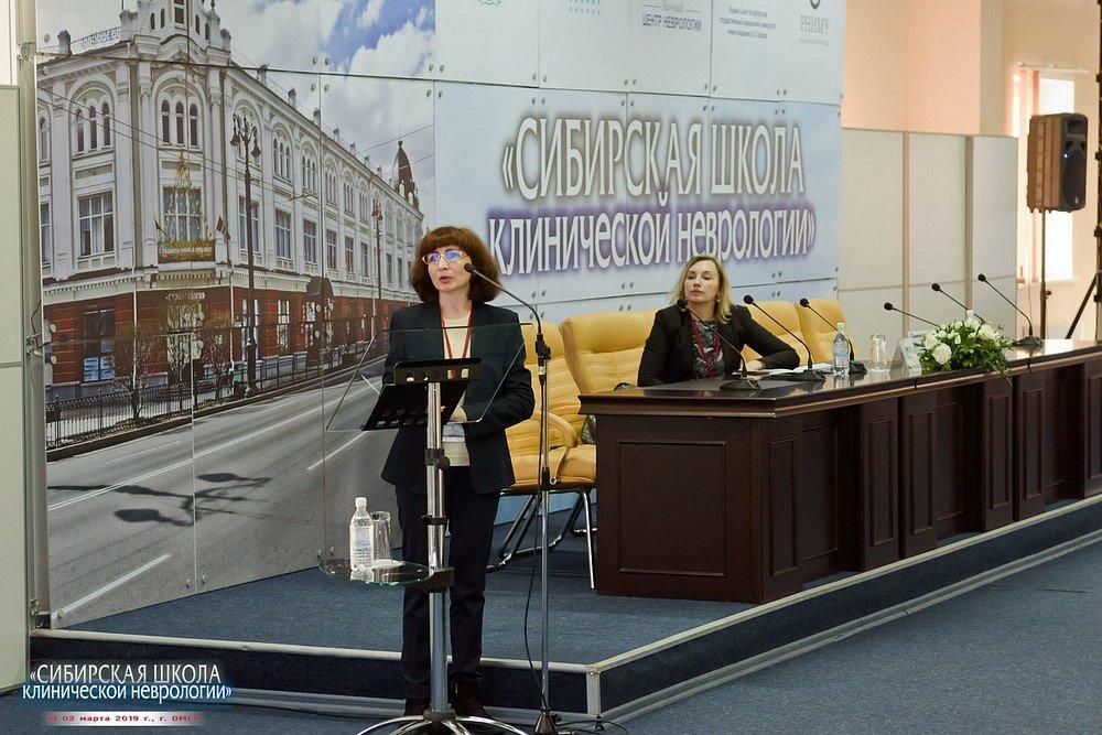 20190202-223-Kongress-Sibirskaya-shkola-klinicheskoi-nevrologii-0458.jpg