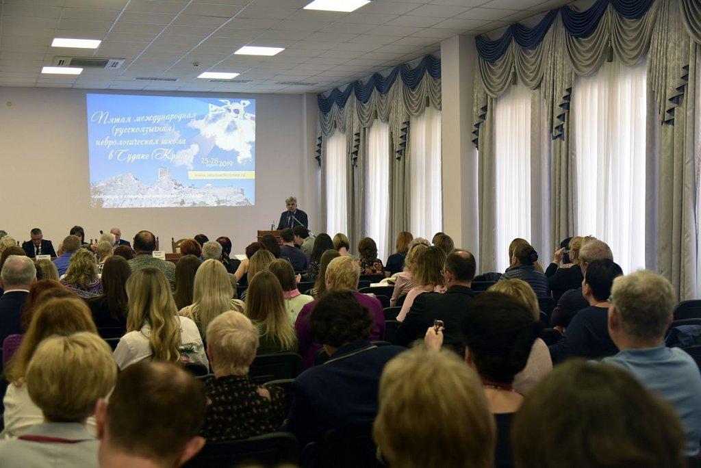 Научно-практическая конференция – Пятая Международная (русскоязычная) Неврологическая Школа в Судаке (Крым)<br>25 - 28 апреля 2019 года
